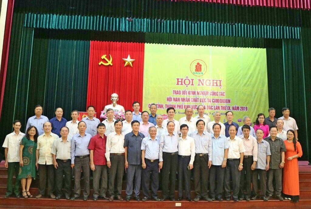 Hội nghị trao đổi kinh nghiệm công tác hội